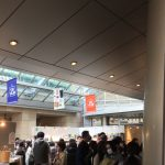 【六本木ヒルズは子連れに優しい】ほぼ日「生活のたのしみ展」に行ってきました