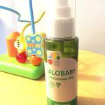 【アロベビー】赤ちゃんの UV対策&蚊 対策