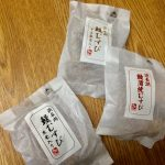 【鰻蒲焼むすび】冷凍のうなぎおにぎりは、楽で美味しい!【海老仙】