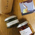 【瓶詰ギフト】ふじわらのおいしい唐辛子と柚子胡椒、水上養蜂場のあかしあ蜂蜜