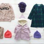 【ユニクロ・無印は被る】子供服買うなら「デビロック」がいいかもしれない【安くて今風、サイズは80~160㎝まであり】