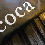 【cocaはプチプラでかわいい】幼稚園送迎、ママの服【アラフォー】